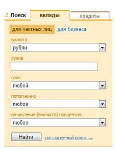 bank_vklad_240